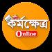 Download Karmakshetra Online APK