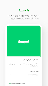 Download Snapp APK