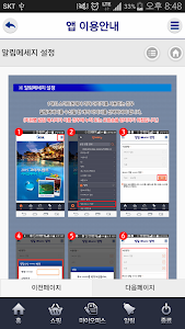 Download 지에스엘 - 글로벌 유통 전문기업 APK